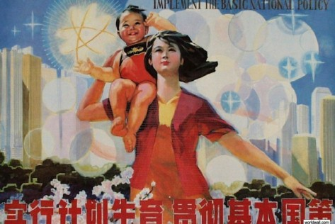 chinese-one-child-policy-poster-1986-zhou-yuwei-780x520